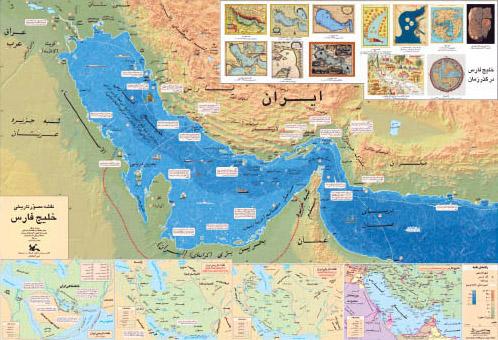 نقشه مصور تاریخی خلیج فارس 70*100 سانتیمتر